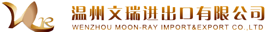 Wenzhou Moon-ray Import&Export Co., Ltd.
